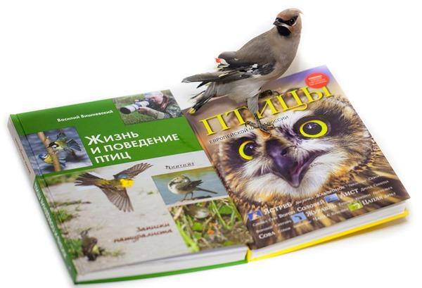 Книги про птиц